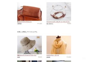 iichi2014-05-19 19.40.15