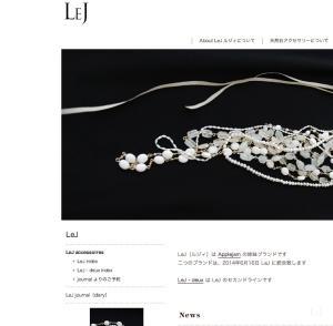 lej-deux1